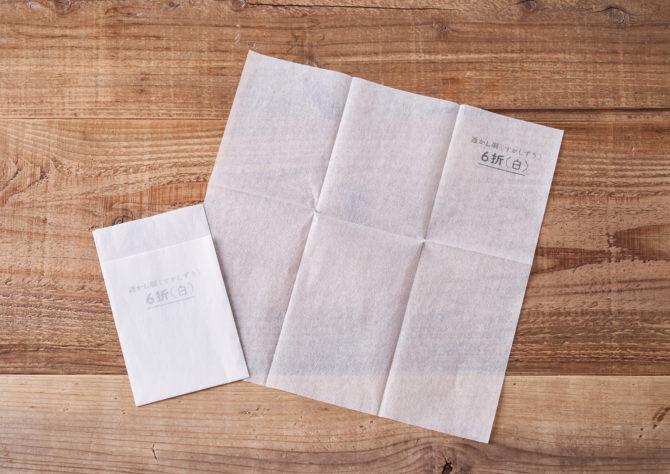 卓上紙ナプキン 6折 白の写真