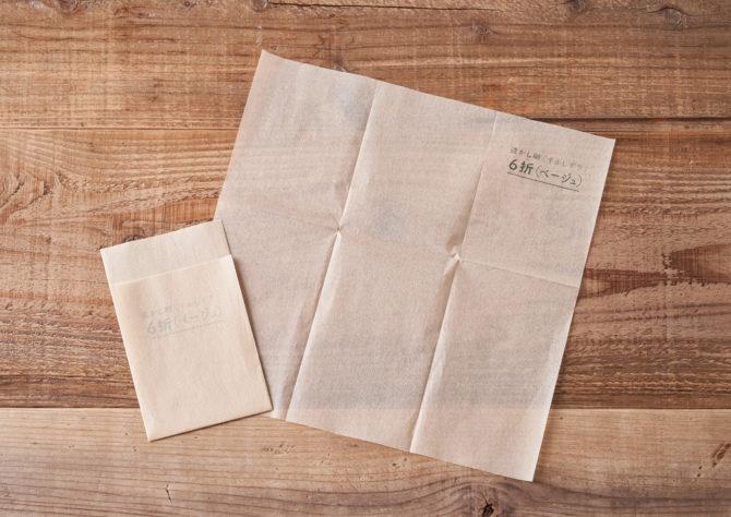 卓上紙ナプキン 6折 ベージュの写真